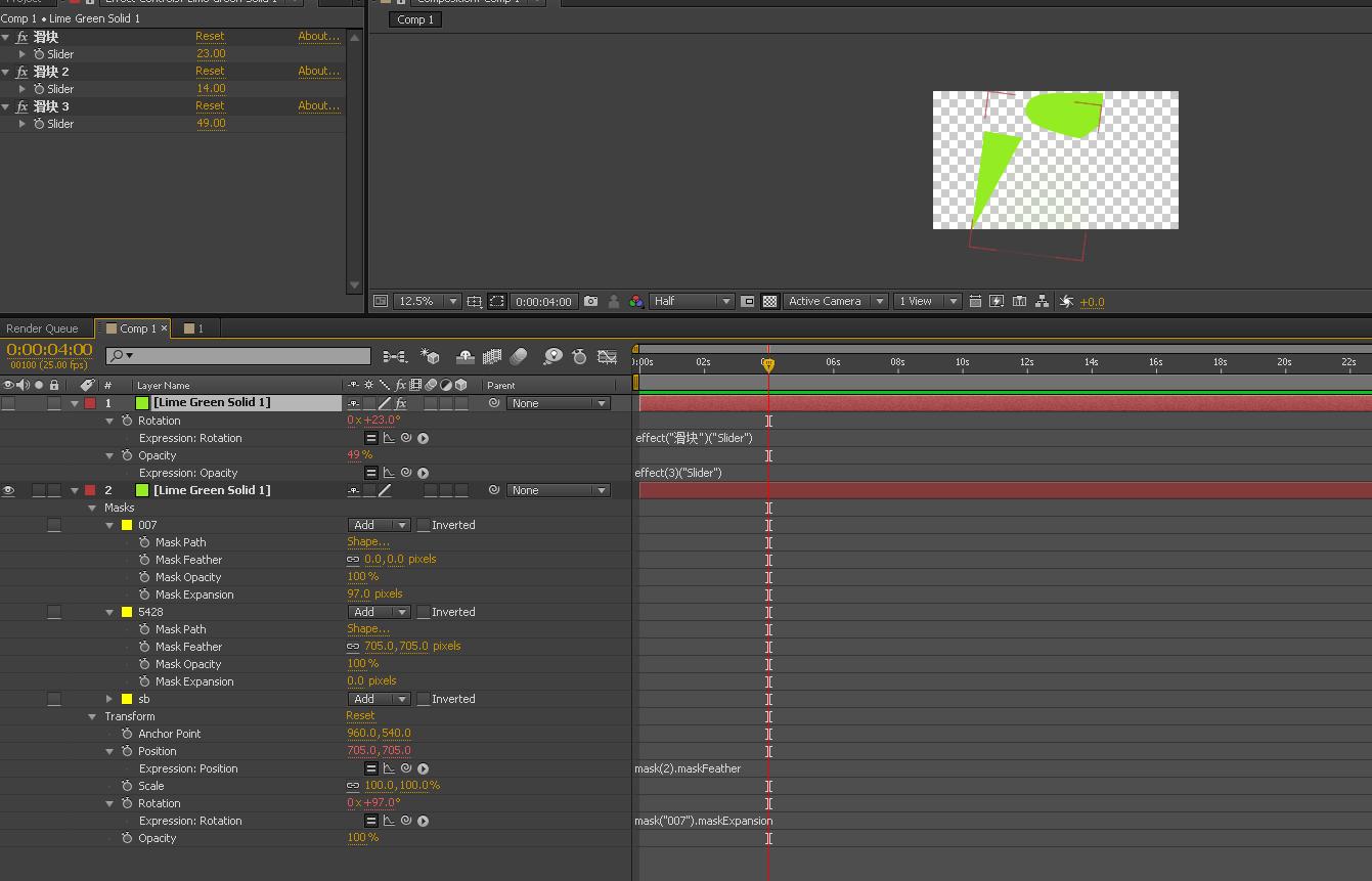 script-layer015